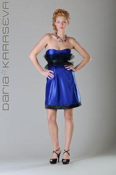 Sample Sale Royal Blue Prom Dress Size 4 by DariaKaraseva on Etsy, $39.00
