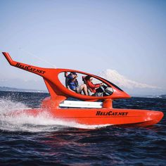 My Other Car is a HeliCat 22 Catamaran