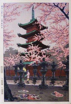 """Toshugu Shrine, Tokyo"", by Shiro Kasamatsu, 1953 -- see also here: http://www.hanga.com/viewimage.cfm?ID=2748"