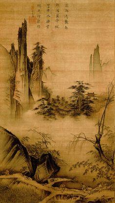 Ma Yüan (China, c. 1160-1225): 'Dancing & Singing'