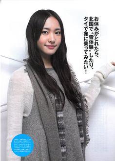弁当男子、一緒にお弁当を食べたいのはベッキー、作ってあげたいのは……? の画像|J.ノート Aragaki Yui, Nihon, Japanese Beauty, Cool Girl, Beautiful Women, Kawaii, Movie, Portrait, Celebrities
