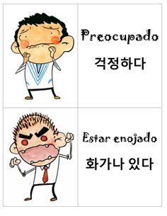 Sentimiento coreano