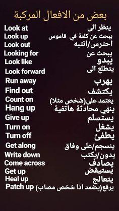Learning Arabic MSA(FabienneM) English Phonics, English Verbs, English Vocabulary Words, English Phrases, Learn English Words, English Study, English Language Course, English Language Learning, Teaching English