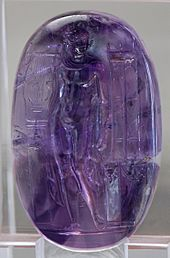 Amethyst intaglio (1st century CE) depicting Nero as Apollo playing the lyre (Cabinet des Médailles)
