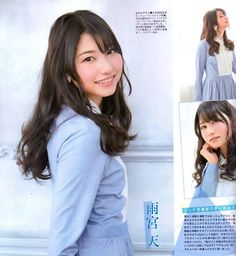 Voice Actor, Sora, Kawaii Cute, Pose Reference, Japanese Girl, Cute Girls, Idol, Actresses, Poses