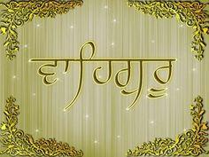 essay on harmandir sahib in punjabi