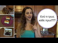 Υγιεινό πρωινό με 3 διαφορετικούς τρόπους ! - YouTube Youtube, Youtubers, Youtube Movies