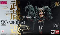 #transformer armor girls project agp musashi kantai collection kancolle action figure