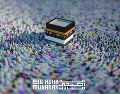 "Check out new work on my portfolio: ""Eid Adha Mubarak""… Eid Adha Mubarak, Eid Greetings, Arabic Calligraphy Art, Minimal Design, Baby Pictures, Quran, Minimalism, Babies Pics, Behance"