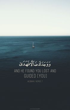 Uploaded by Nader Dawah. Find images and videos about islam, ﺭﻣﺰﻳﺎﺕ and muslim on We Heart It - the app to get lost in what you love. Quran Quotes Love, Quran Quotes Inspirational, Beautiful Islamic Quotes, Arabic Quotes, Beautiful Quran Verses, Quran Sayings, Islamic Qoutes, Hadith Quotes, Muslim Quotes