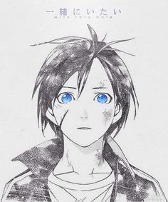 The way yato looks at hiyori makes me want to cry