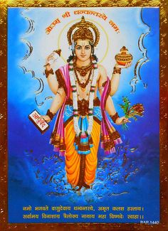 Lord Dhanvantari, God of Ayurveda Dhanvantari (Sanskrit: धन्वन्तरि) is an Avatar of Maha Vishnu. He appears in the Vedas and Puranas as the physician of the gods (devas), and the god of Ayurvedic medicine. Hindus, Vishnu Mantra, Sun Worship, Shri Hanuman, Lakshmi Images, Ganesha Pictures, Lord Shiva Family, Lord Krishna Wallpapers, Ganesha Painting