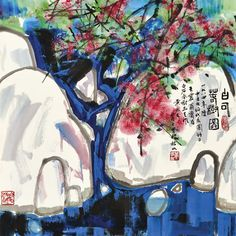 Huang Yongyu (b.1924) SPRING GROVE BY THE WHITE STONES signed HUANG YONGYU, dated 1984, titled, inscribed, with a dedication, and three seals of the artist ink and colour on paper, framed 66.5 by 66.8 cm. 26 1/8 by 26 ¼ in. Pae hkd 300-500
