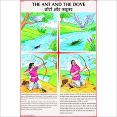Get Hare and The Lion Story Chart at Wholesale price from largest Exporter, Manufacturer, Distributor and Supplier based in Delhi. Our Hare and The Lion Story Chart available in various size and range. English Stories For Kids, Moral Stories For Kids, Short Stories For Kids, English Story, Dog Stories, Picture Story For Kids, Children's Picture Books, Greedy Dog Story, Cartoon School Bus