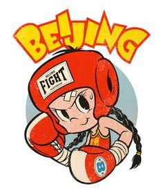 Beijing Art by Akira Yonekawa Graphic Design Posters, Graphic Design Illustration, Illustration Art, Elephant Illustration, Vintage Cartoon, Cartoon Art, Rock Poster, Basketball Art, Mascot Design