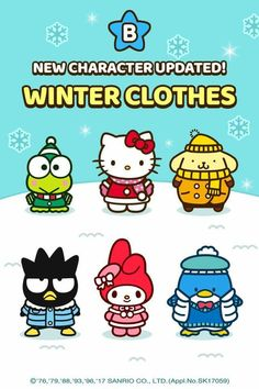 Sanrio / Winter Clothes My Melody Wallpaper, Sanrio Wallpaper, Kitty Wallpaper, Hello Kitty Characters, Sanrio Characters, Hello Kitty Images, Baby Friends, Friend 2, Japanese Cartoon
