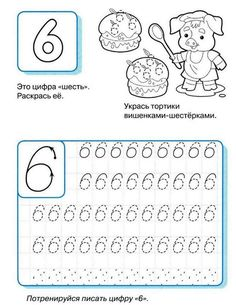 free handwriting number worksheets for preschool and kindergarten First Grade Math Worksheets, Number Worksheets, Tracing Worksheets, Free Printable Worksheets, Preschool Worksheets, Free Printables, Handwriting Numbers, Free Handwriting, Number Writing Practice