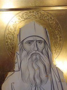 Byzantine Icons, Byzantine Art, Art Icon, Orthodox Icons, Religious Art, Holy Spirit, Icon Design, Images, Drawings