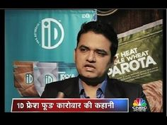 CNBC Awaaz- Episode on iD Fresh Food on Awaaz Entrepreneur show. CNBC AWAAZ (Indias No 1 Hindi Business Channel) featured iD Fresh Foods as part of the show Awaaz Entrepreneur. A show which aims at encouraging entrepreneurship and shares the success stories.