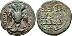 The double-headed eagle heraldic symbol was used outside the Rum Sultanate as well. Nāṣir al-Dīn Maḥmūd, an Artuqid ruler (r. 1200 -1222) featured this on his coins. Notice that none of the Turkic eagles wears a crown. But contrary to popular belief, the two-headed eagle become popular among the Turks only after the end of the Seljuk Empire (1194), and was limited to the Seljuk dynasties of Rum and the neighboring beyliks.
