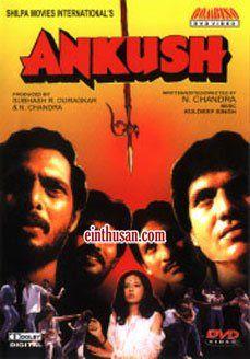 Ankush Hindi Movie Online (1986)[A] eng.subs