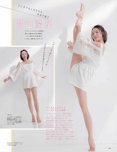 Oriental Dress, Girl Poses, Female Athletes, Beautiful Asian Girls, Sport Girl, Japanese Girl, Sexy Body, Sexy Legs, Female Bodies