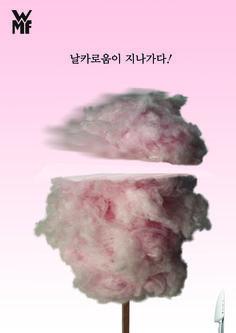 WMF 칼 광고
