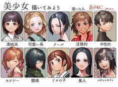 埋め込み Character Drawing, Comic Character, Character Concept, Character Design, Hair Reference, Amazing Drawings, Poses, Girls Characters, How To Draw Hair