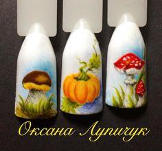 Осенние красавцы#росписьгельлаками#росписьногтей#рисункинаногтях#гельлак#ногтижелезногорск#ногти#дизайнногтей#
