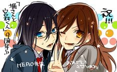 Horimiya | 九周年おめでとう! Manga Couple, Anime Couples Manga, Manhwa, Vocaloid, Multimedia, Horimiya, Kawaii, Cute Characters, Cute Art