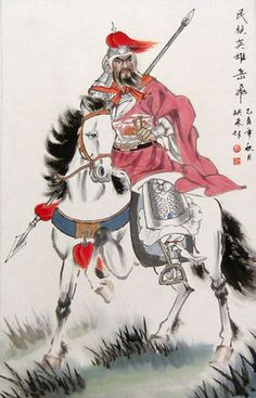 Ancient Chinese Warrior Yue Fei