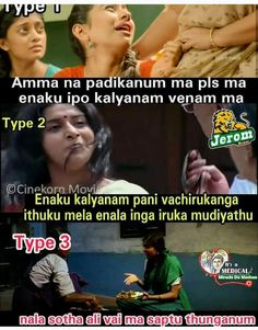 Brother Sister Love Quotes, Sister Quotes Funny, Funny Qoutes, It's Funny, Funny Laugh, Funny Facts, True Quotes, Funny Stuff, Tamil Jokes
