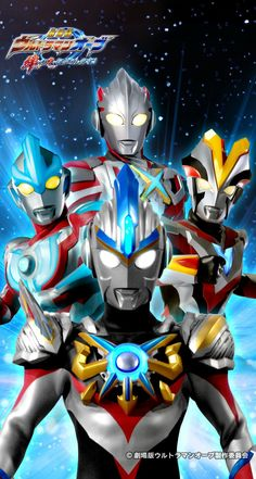 Ginga - X - Victory = Orb Trinity Live Action, Guess The Anime, Ultraman Tiga, Cosmic Art, Hero Movie, Avengers Wallpaper, Mobile Legends, Creature Feature, Manga