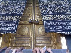 In Makkah - Saudi Arabia (door of Kaba)