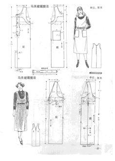 vest-skirt  #sewing #dressmaking #patternmaking