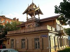 Полезные сайты: http://terijoki.spb.ru/old_dachi/ http://nalichniki.com/russkiy-provincialnyi-derevyannyi-modern/ http://pouchkine.livejournal.com/18814.html