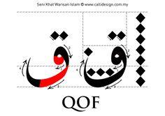 Seni Khat Warisan Islam | Islamic Calligraphy: Tutorial 6 : Khat Nasakh