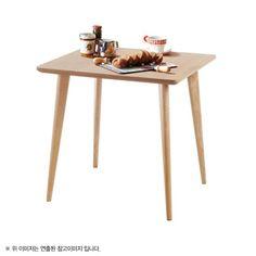 [한샘] 비트윈 식탁 2인용 내츄럴