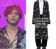 Beyond The Style ✼ Alex ✼ ( Taehyung Gucci, V Taehyung, Cowgirl Style Outfits, Kpop Fashion Outfits, Korean Fashion Men, Music Awards, Floral Prints, My Style, Clothes