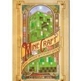 Minecraft 3 ft. Wall Decor Computronic