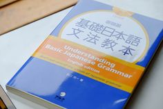 Review: Understanding basic Japanese grammar :http://japanesetease.net/review-understanding-basic-japanese-grammar/