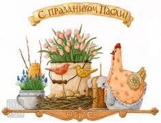 Пасха (Рисунки и иллюстрации) - фри-лансер Николай Гаврицков [gavritskov].