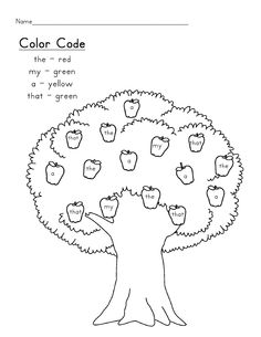 Apples Sight Word Color by Code