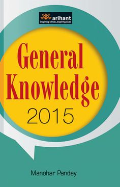 Revolution 2020 english buy revolution 2020 english by general knowledge 2015 english 7th edition buy general knowledge 2015 english solutioingenieria Choice Image