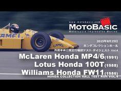 McLaren Honda MP4/6, Lotus Honda 100T, Williams Honda FW11 F1 TEST RUN ホンダコレクションホール走行確認テスト VOL.4 - YouTube