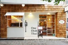 Αποτέλεσμα εικόνας για one dish thai