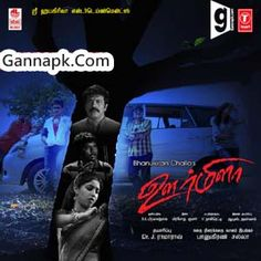 Settai tamil movie mp3 songs free download tamilwire : Broken