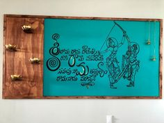 DIY Feature wall with plywood and wall paint and antique brass. ethnic home decor, indian feature wall, antique, traditional, pooja room wall Room Wall Painting, House Painting, Stain Colors, Wall Colors, Indian Wall Art, Lotus Candle Holder, India Home Decor, Kalamkari Painting, African Theme
