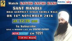 16th November Schedule of Tata Sky Active Devotion Gurbani Channel..  Watch Channel no 1051 on Tata Sky to listen to Gurbani 24X7.. Give A Missed Call On 09290192901 Facebook - https://www.facebook.com/nirmolakgurbaniofficial/ Twitter - https://twitter.com/GurbaniNirmolak Downlaod The Mobile Application For 24 x 7 free gurbani kirtan - Playstore - https://play.google.com/store/apps/details?id=com.init.nirmolak&hl=en App Store…