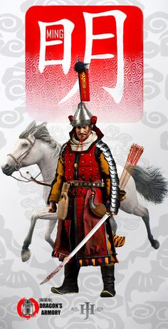 Larp Armor, Samurai Armor, Chinese Armor, History Images, Asian History, Ancient China, Chinese Culture, Medieval, Tibet